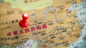 中国法人設立サポート