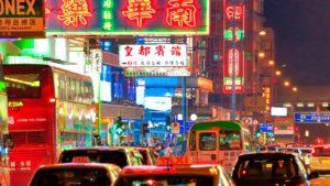 香港法人 概要